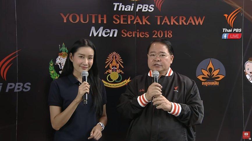 Thai PBS Youth Sepak Takraw Men Series 2018 - โรงเรียนกีฬาจังหวัดนครศรีธรรมราช vs โรงเรียนกีฬาจังหวัดสุพรรณบุรี