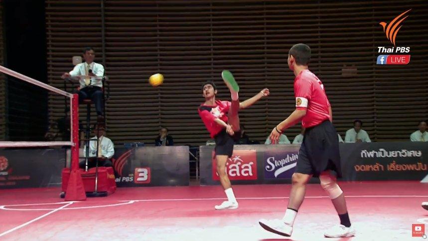 Thai PBS Youth Sepak Takraw Men Series 2018 - โรงเรียนกีฬาจังหวัดนครศรีธรรมราช vs โรงเรียนกีฬาจังหวัดอุบลราชธานี