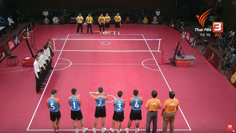 Thai PBS Youth Sepak Takraw Men Series 2018 - โรงเรียนกีฬาจังหวัดสุพรรณบุรี vs โรงเรียนหาดใหญ่วิทยาลัย 