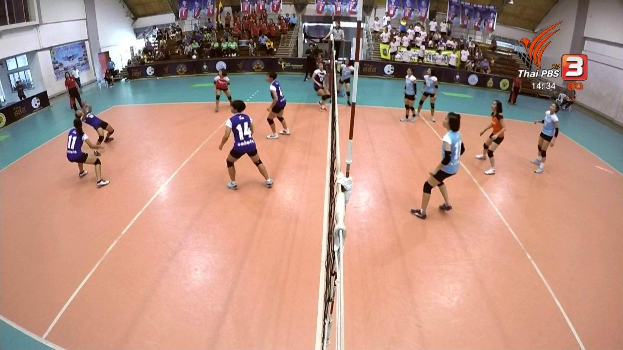 Thai PBS Girls Volleyball Super Series 2018 - โรงเรียนกีฬานครนนท์วิทยา 6 vs โรงเรียนกีฬาจังหวัดอ่างทอง