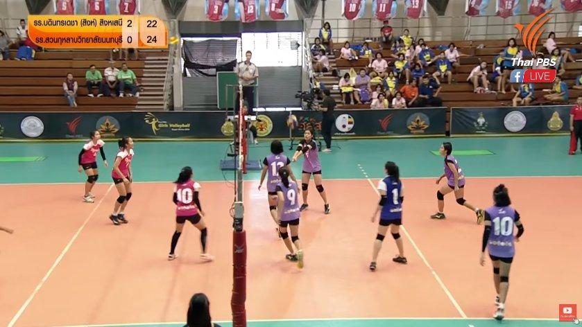 Thai PBS Girls Volleyball Super Series 2018 - โรงเรียนบดินทรเดชา (สิงห์ สิงหเสนี) vs โรงเรียนสวนกุหลาบวิทยาลัยนนทบุรี