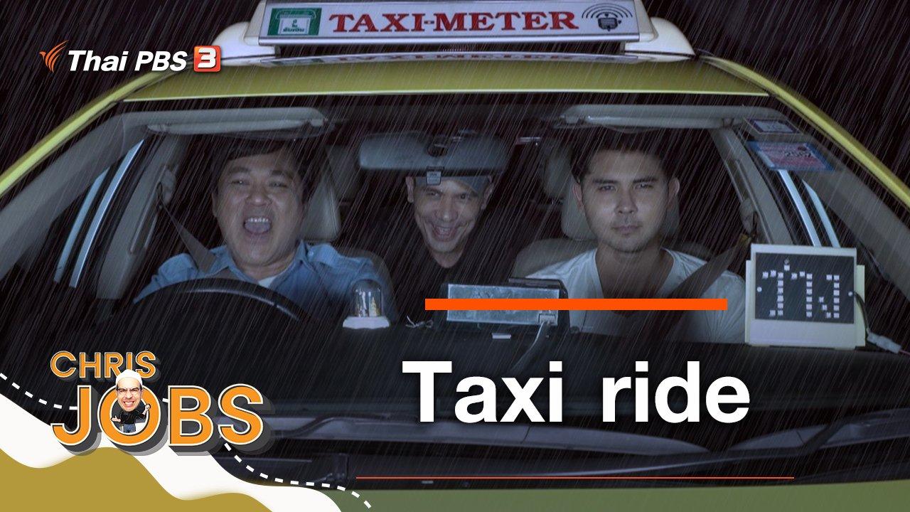 Chris Jobs - Taxi ride