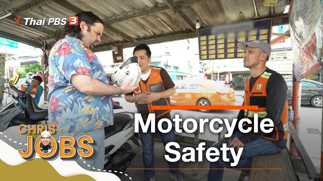 Chris Jobs - Motorcycle Safety