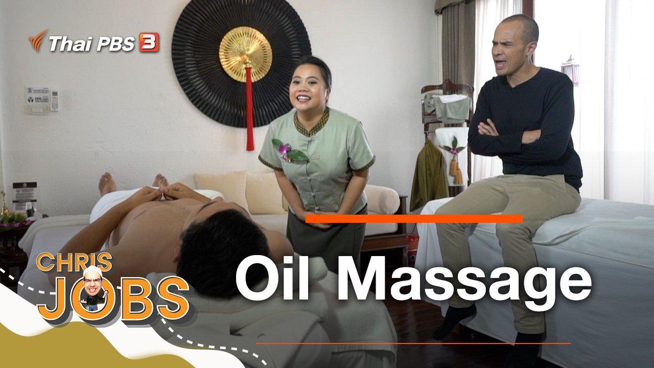 Chris Jobs - Oil Massage