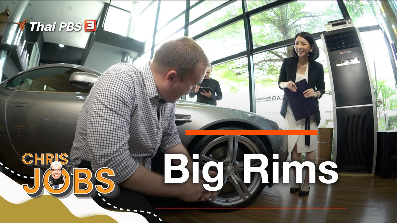 Chris Jobs - Big Rims