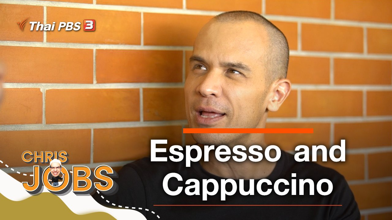Chris Jobs - Espresso and Cappuccino