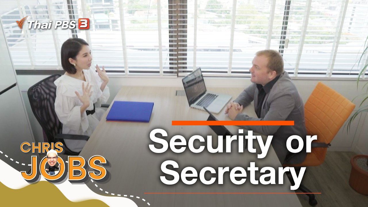 Chris Jobs - Security or Secretary
