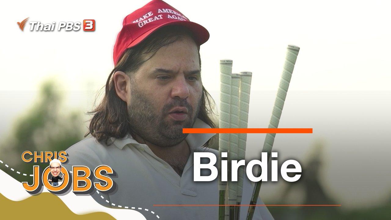 Chris Jobs - Birdie