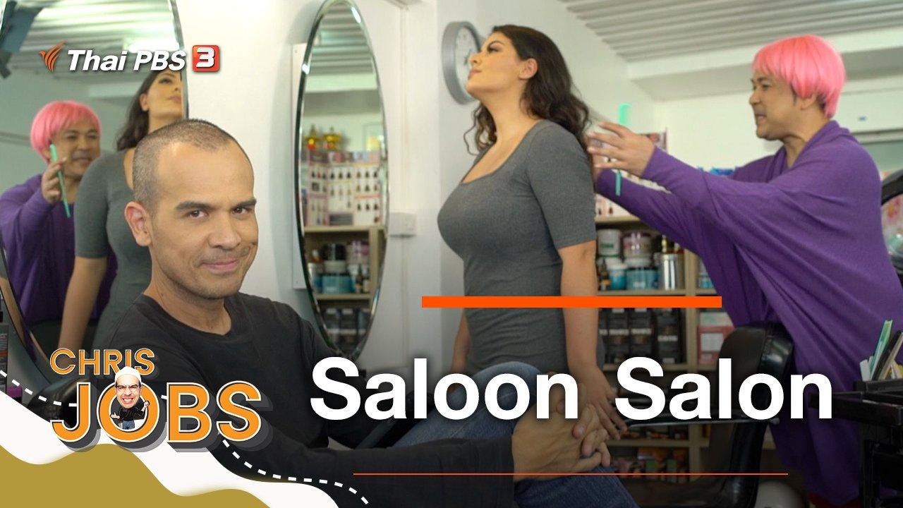 Chris Jobs - Saloon Salon