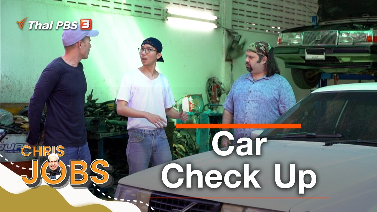 Chris Jobs - Car Check Up