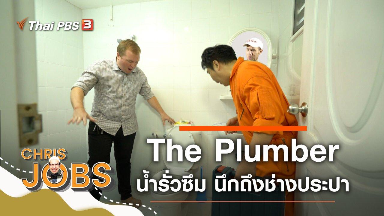 Chris Jobs - The Plumber