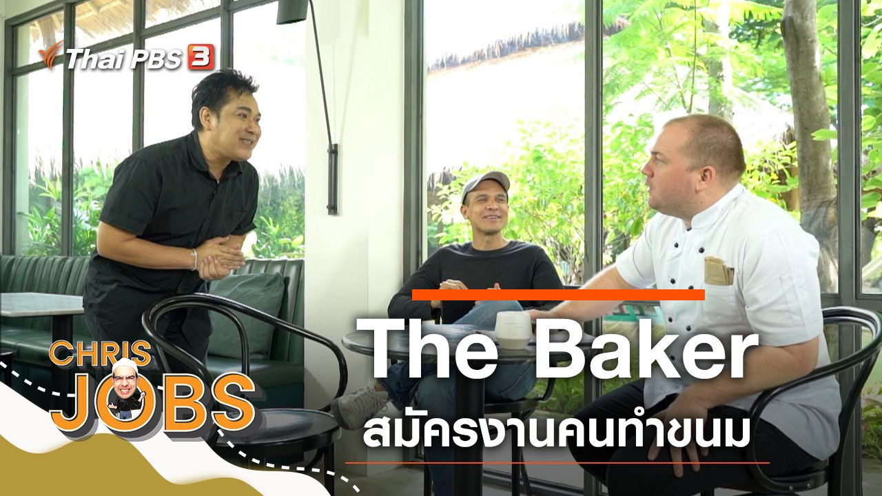 Chris Jobs - The Baker