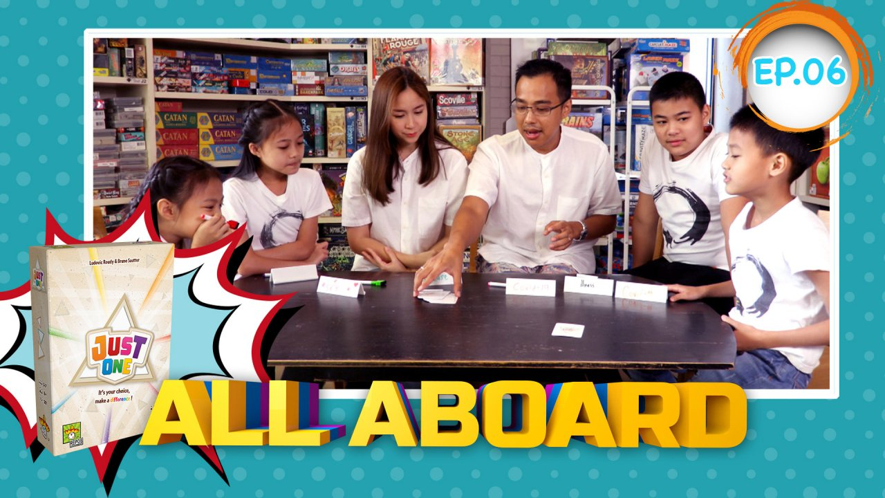 All aboard - JUST ONE BOARD GAME