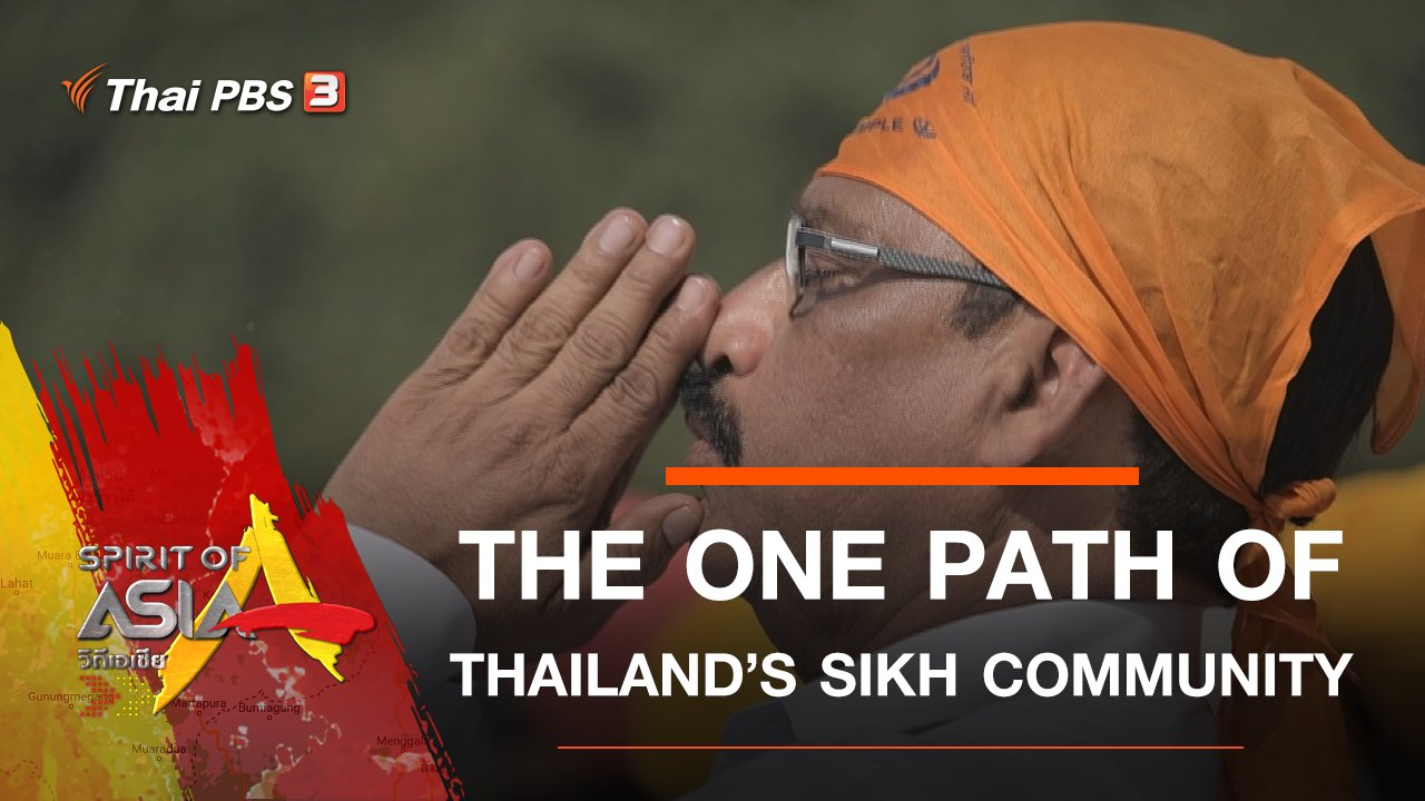 Spirit of Asia - THE ONE PATH OF THAILAND'S SIKH COMMUNITY