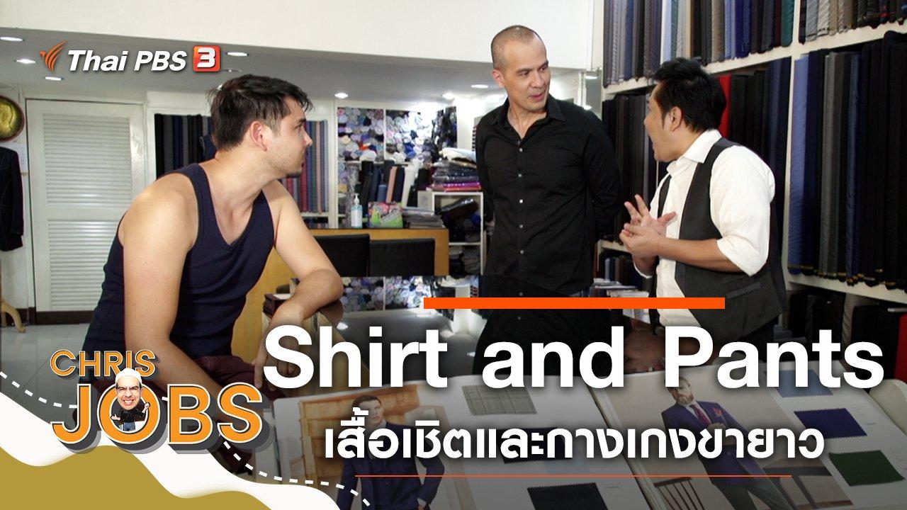 Chris Jobs - Shirt and Pants