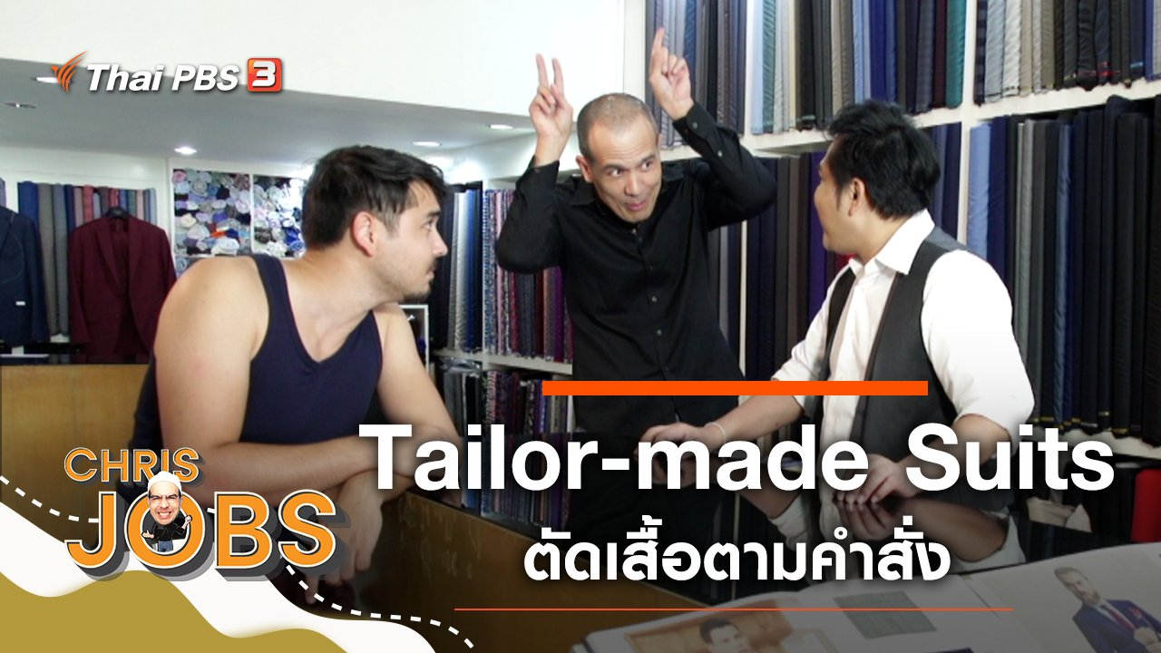 Chris Jobs - Tailor-made Suits