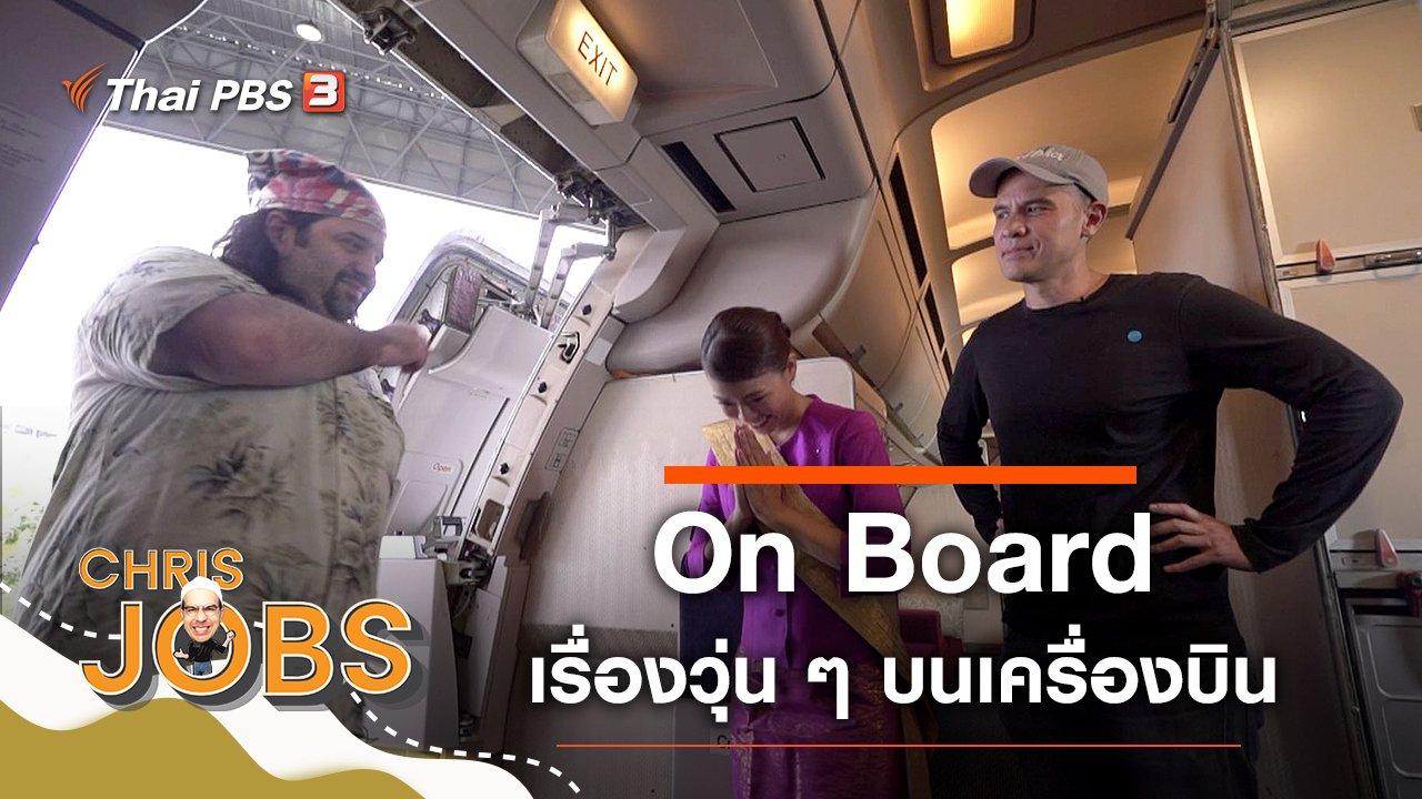 Chris Jobs - On Board