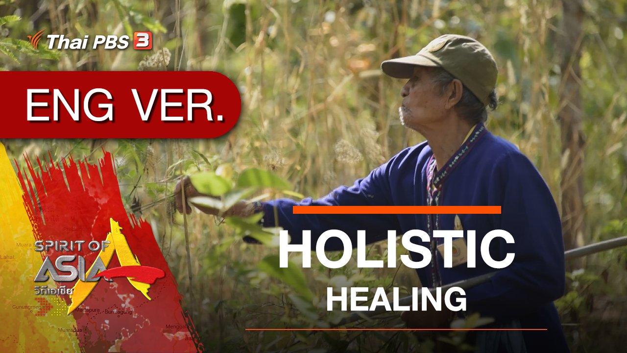 Spirit of Asia - HOLISTIC HEALING