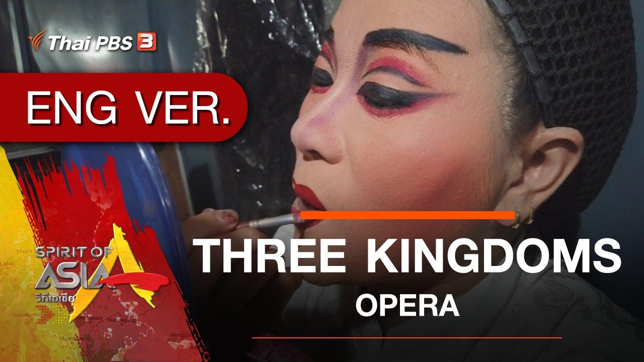 Spirit of Asia - THREE KINGDOMS OPERA