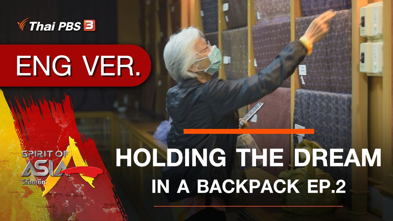 Spirit of Asia - HOLDING THE DREAM IN A BACKPACK EP.2