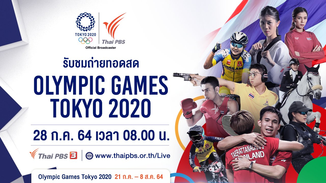 Olympic program coverImage