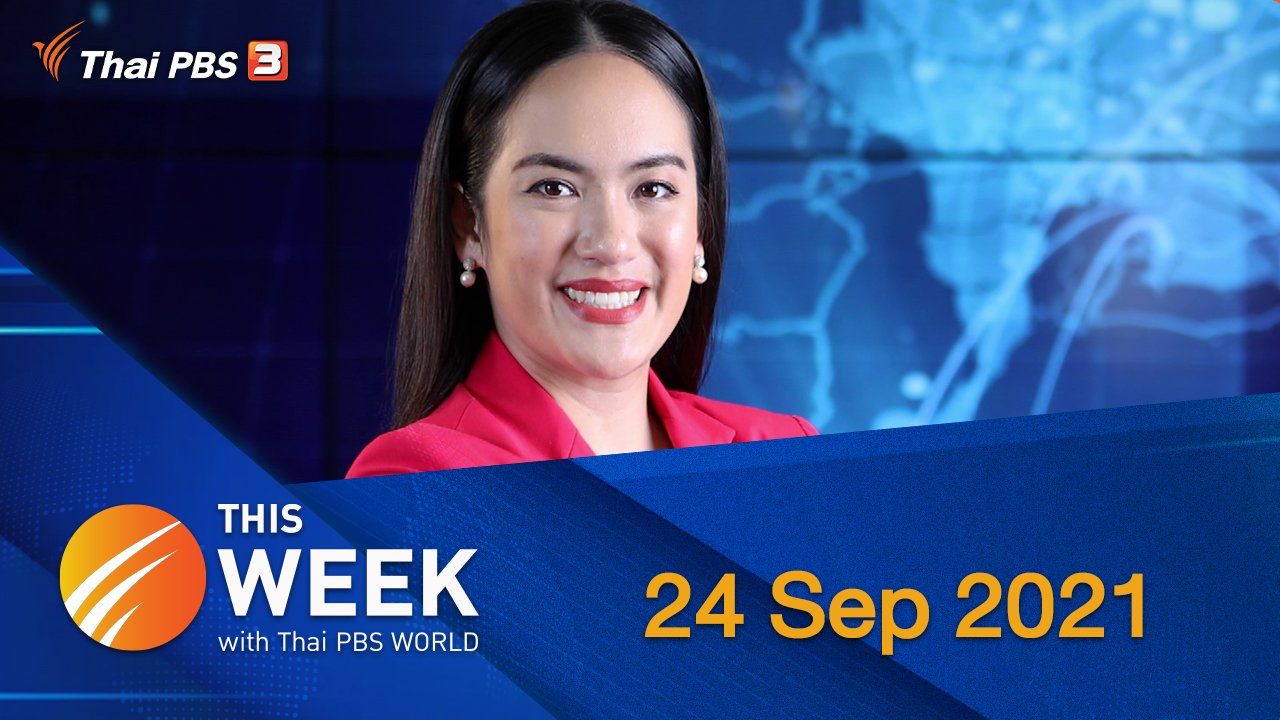 This Week with Thai PBS World