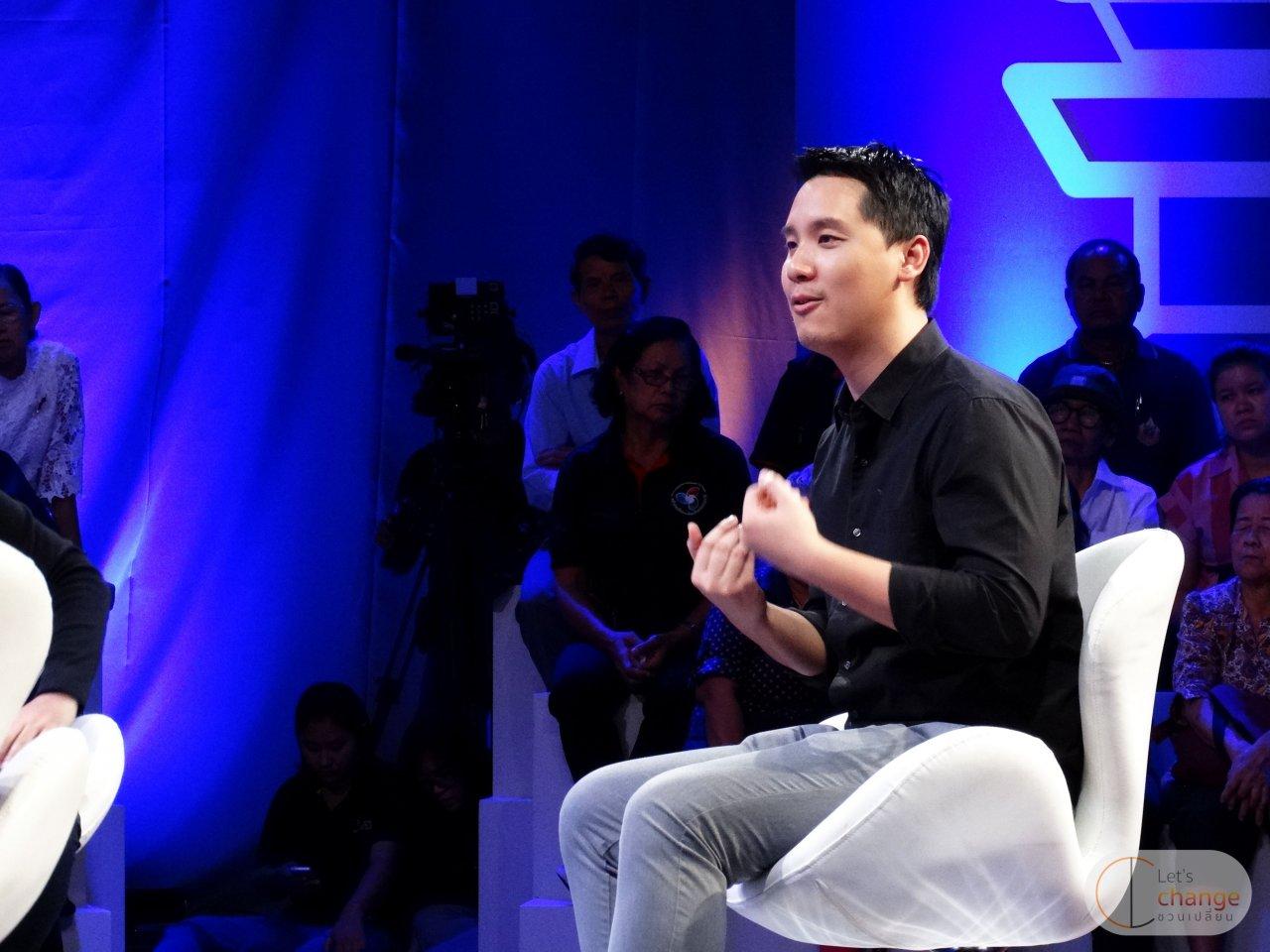 ปราบ เลาหะโรจนพันธ์ : ผู้ก่อตั้งโครงการ Rethink Thailand