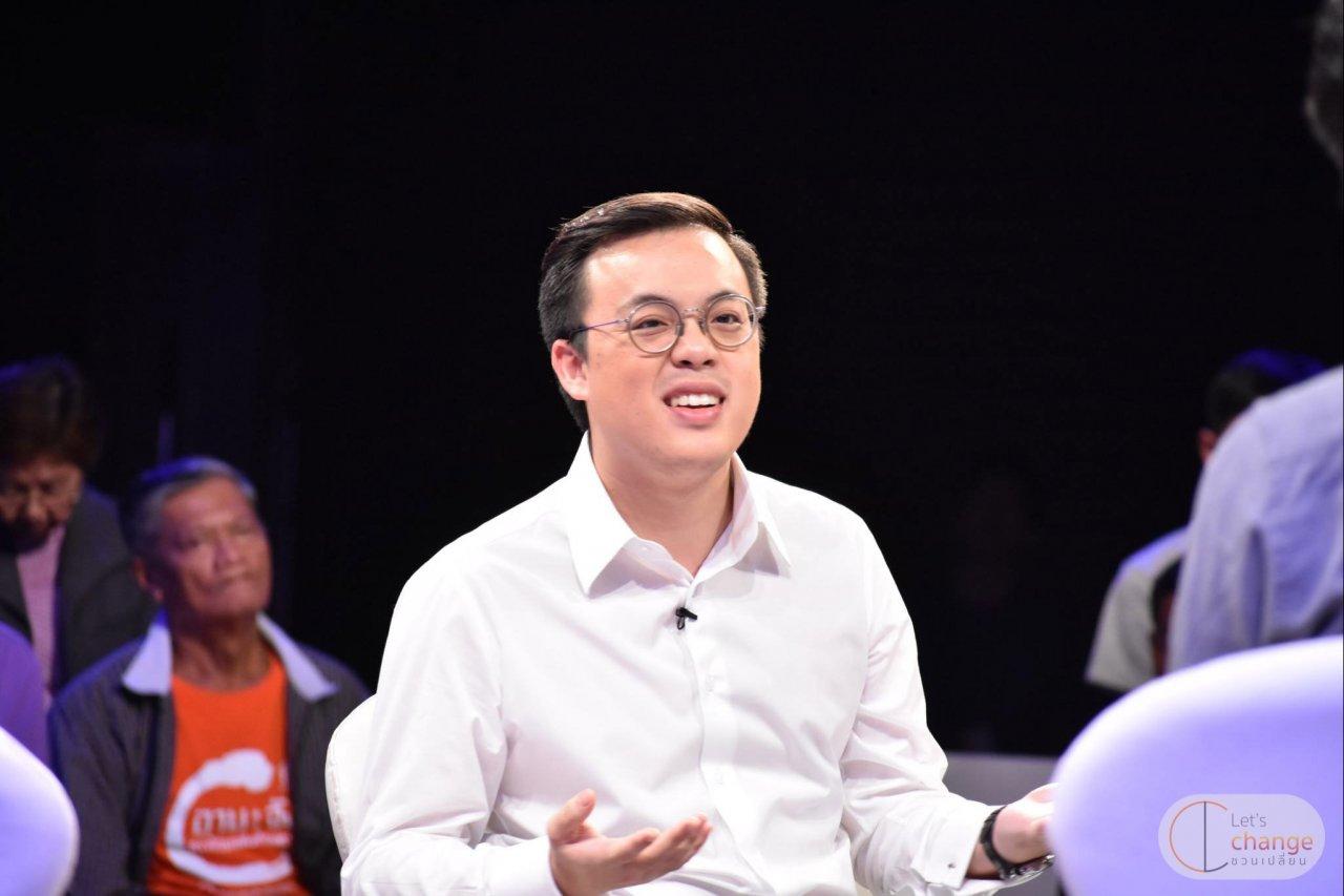 ตรีรัตน์ ศิริจันทโรภาส : ตัวแทนเยาวชนไทย One Young World