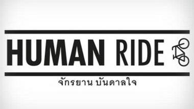 Human Ride จักรยานบันดาลใจ - นิโคลัส มาเงียน