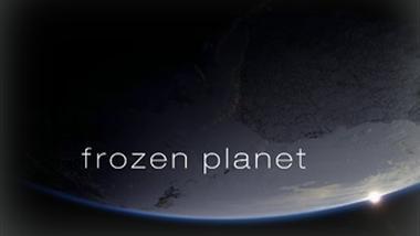 อัศจรรย์โลกน้ำแข็ง