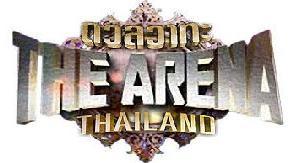 ดวลวาทะ The Arena Thailand - ตอนที่ 12 รอบชิงชนะเลิศ