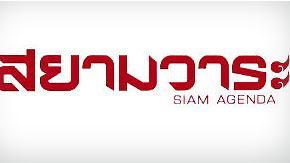 สยามวาระ - สถาบันพระมหากษัตริย์กับประวัติศาสตร์การเมืองไทย