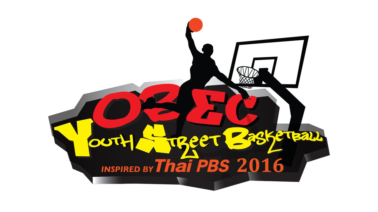 OBEC Youth Street Basketball 2016 Inspired by Thai PBS