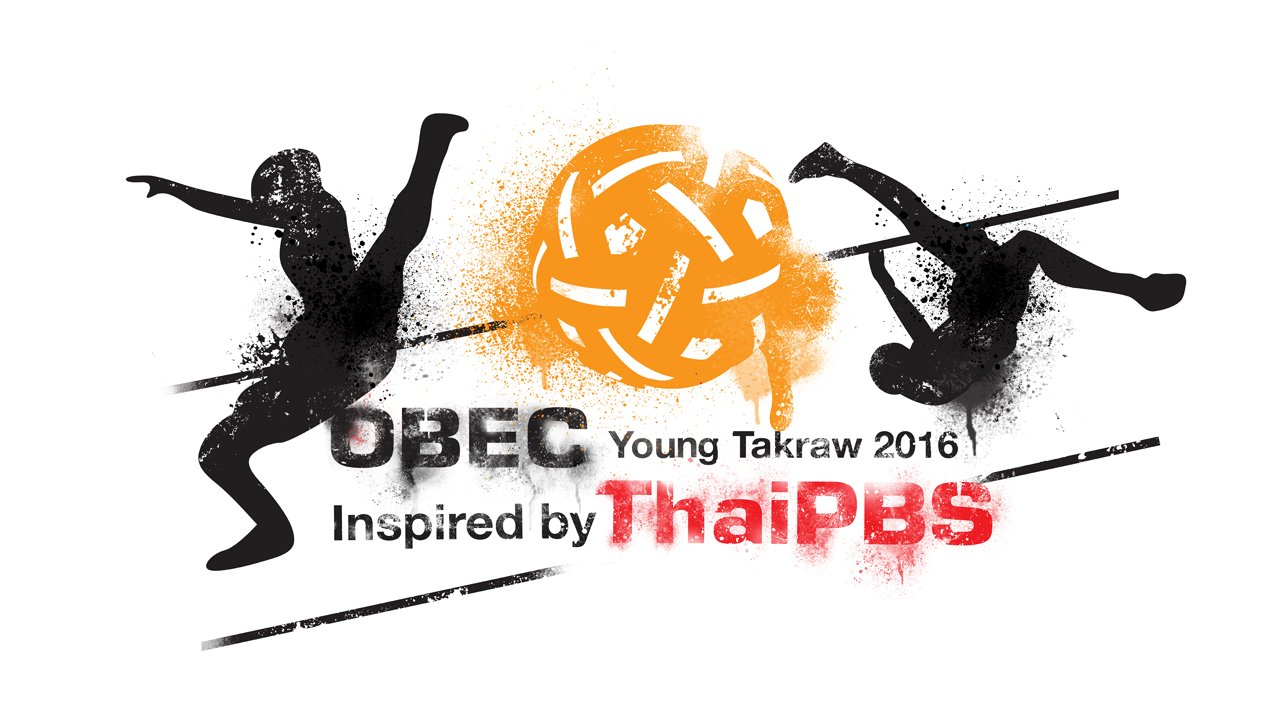 OBEC Young Takraw 2016 Inspired by Thai PBS