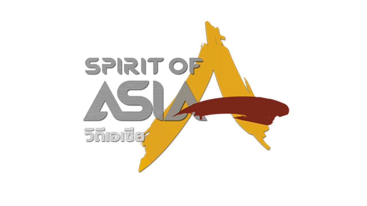 Spirit of Asia