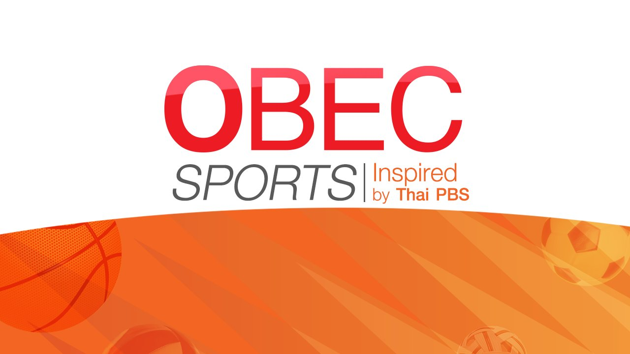 OBEC Sports Inspired by Thai PBS 2018