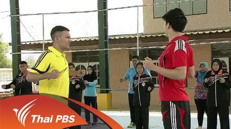 ข.ขยับ - ฝึกกล้ามเนื้อหลังสำหรับนักกีฬา