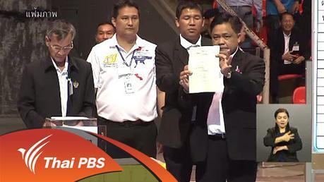 เปิดบ้าน Thai PBS - ความคิดเห็นของผู้ชมต่อการนำเสนอข่าวค่ำในช่วงข่าวกีฬา