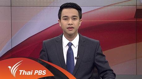 ข่าวค่ำ มิติใหม่ทั่วไทย - ประเด็นข่าว (11 เม.ย. 59)
