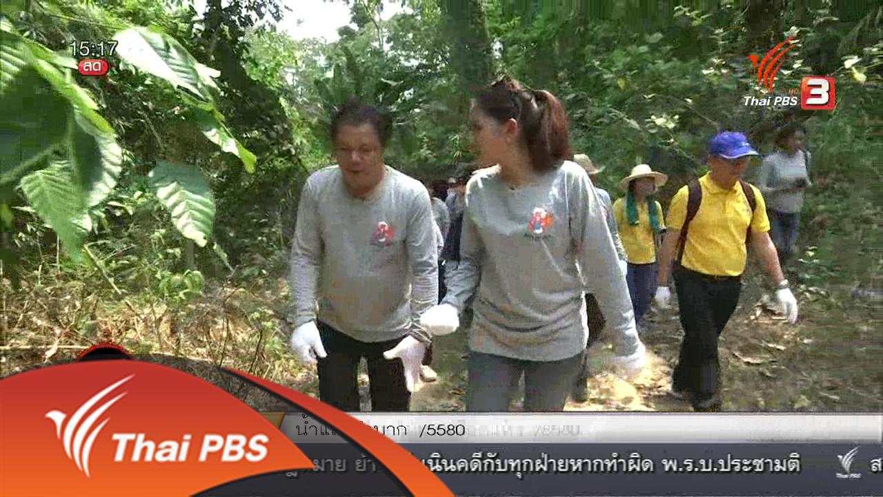 สถานีประชาชน - นกอาสาสู้ภัยแล้ง  : ค่ายนกอาสา  อ .ท่าปลา จ.อุตรดิตถ์  ตอนที 2