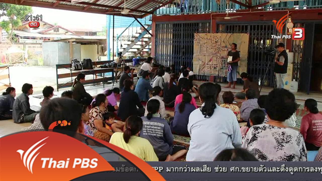 ที่นี่ Thai PBS - นักข่าวพลเมือง : สื่อมวลชนติดตามโครงการประตูระบายน้ำศรีสองรัก จ.เลย