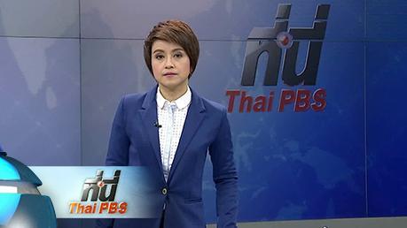 ที่นี่ Thai PBS - 22 ธ.ค. 58