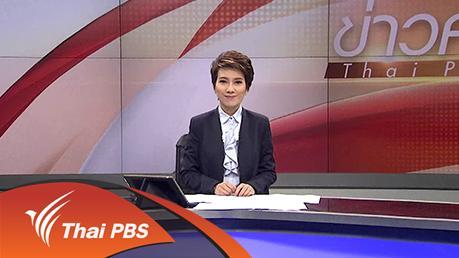 ข่าวค่ำ มิติใหม่ทั่วไทย - 22 ม.ค. 59