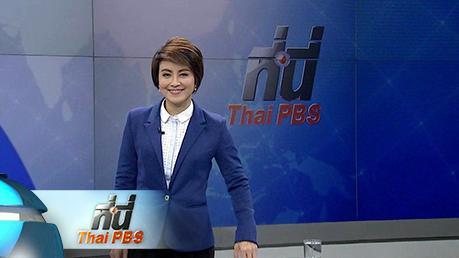 ที่นี่ Thai PBS - 26 ม.ค. 59