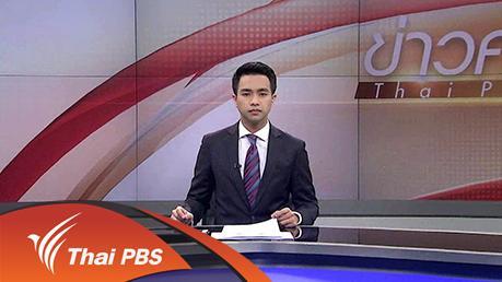 ข่าวค่ำ มิติใหม่ทั่วไทย - 29 ม.ค. 59