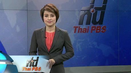 ที่นี่ Thai PBS - 29 ม.ค. 59