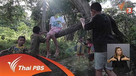 """เปิดบ้าน Thai PBS - ความคิดเห็นของผู้ชมรายการ """"Nature Spy สายลับธรรมชาติ"""""""