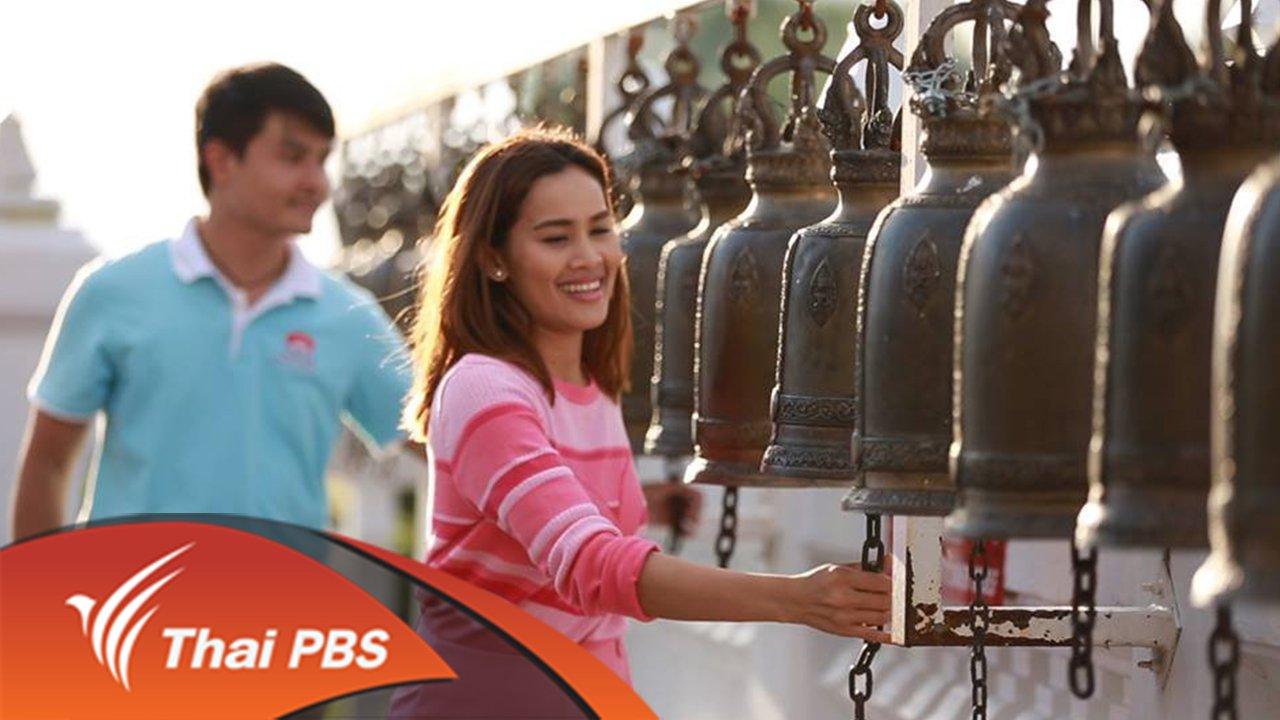ใจเท่ากัน - น้องใจ๋ พิธีกรหูหนวกกลุ่มแรกของประเทศไทย