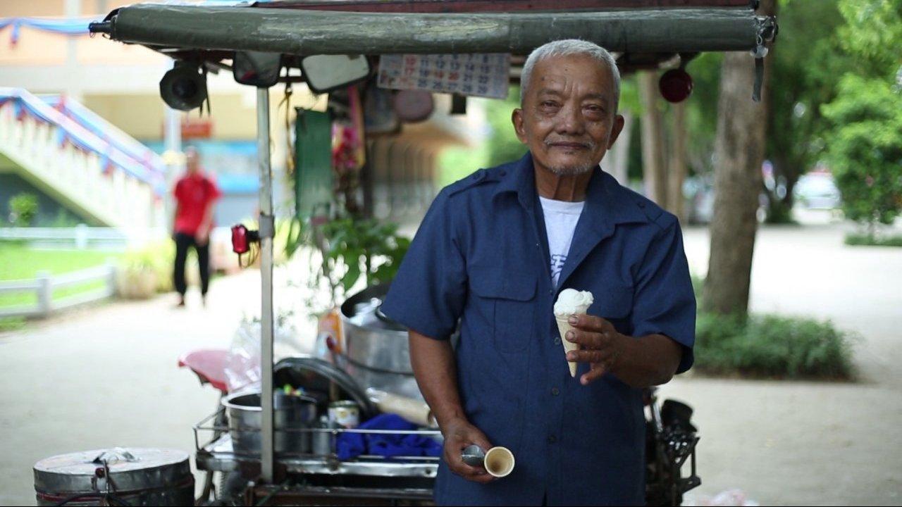 ลุยไม่รู้โรย - ช่วงยิ่งสูงวัยยิ่งสูงค่า : ลุงส่งไอศกรีมรักษ์โลก