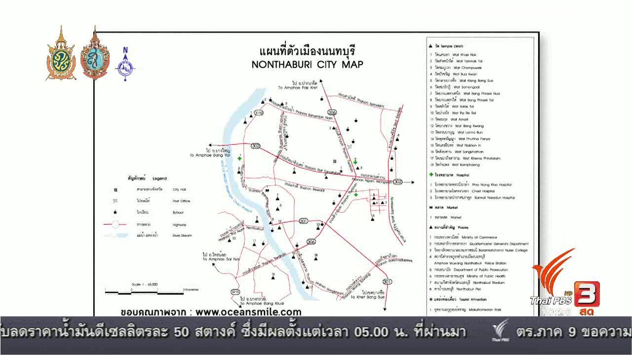 นารีกระจ่าง - นารีพาเที่ยว : เที่ยวนนทบุรี ชมฟาร์มเห็ด